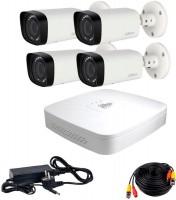 Комплект видеонаблюдения Dahua KIT-HDCVI-4W PRO