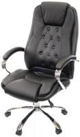 Компьютерное кресло Aklas Beshar