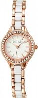 Наручные часы Anne Klein 1954RGST