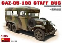 Сборная модель MiniArt GAZ-05-193 Staff Bus (1:35)