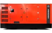Электрогенератор Himoinsa HDW-525 T5