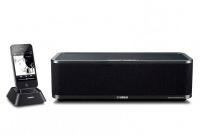 Аудиосистема Yamaha PDX-W61