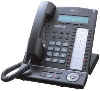 Проводной телефон Panasonic KX-T7633