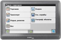 Фото - GPS-навигатор EasyGo 320B