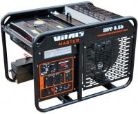 Электрогенератор Vitals EST 8.5b