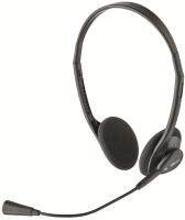 Гарнитура Trust Primo Headset