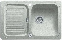 Кухонная мойка Blanco Classic 45S