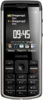 Фото - Мобильный телефон Philips Xenium X333