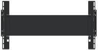 Подставка/крепление SMS FUNC Flatscreen WH T