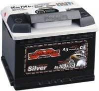 Автоаккумулятор Sznajder Silver
