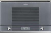 Встраиваемая микроволновая печь Smeg MP 122