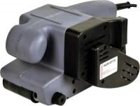 Шлифовальная машина Energomash LShM-85730