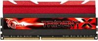 Оперативная память G.Skill Trident X DDR3
