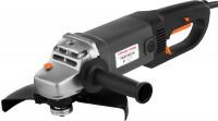 Шлифовальная машина Energomash UShM-9023N