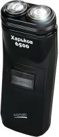 Электробритва Kharkov 6500