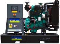 Электрогенератор AKSA APD 200 C