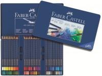 Карандаши Faber-Castell  Art Grip Aquarelle Set of 60