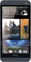 Мобильный телефон HTC One Dual Sim