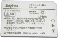 Аккумулятор для камеры Sanyo DB-L40