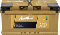 Автоаккумулятор AutoPart Galaxy Gold