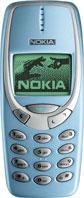 Фото - Мобильный телефон Nokia 3310 Old