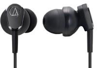 Наушники Audio-Technica ATH-ANC33iS