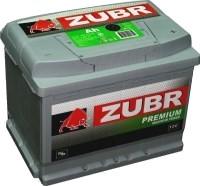 Автоаккумулятор Zubr Premium