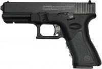Пневматический пистолет Crosman T4 Kit