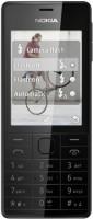 Фото - Мобильный телефон Nokia 515 Dual Sim