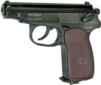 Пневматический пистолет Baikal MP-654K