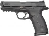 Пневматический пистолет SAS MP-40