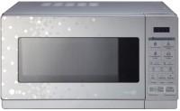 Фото - Микроволновая печь LG MH-6043HANS