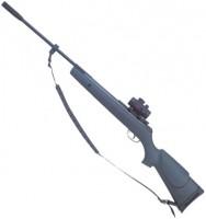 Фото - Пневматическая винтовка Gamo Shadow BZ-30