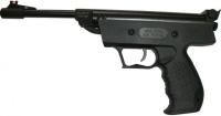 Пневматический пистолет E-xtra XT-S3