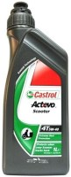 Моторное масло Castrol Act Evo Scooter 4T 5W-40 1L
