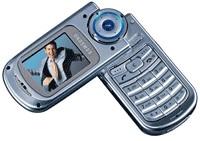 Фото - Мобильный телефон Samsung SGH-P730