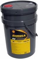 Моторное масло Shell Rimula R6 M 10W-40 20L