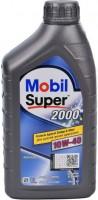 Моторное масло MOBIL Super 2000 X1 10W-40 1L