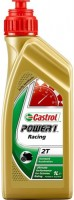 Фото - Моторное масло Castrol Power 1 Racing 2T 1L