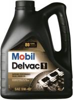 Моторное масло MOBIL Delvac 1 5W-40 4L