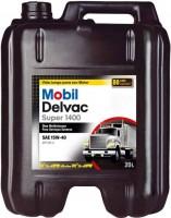 Моторное масло MOBIL Delvac Super 1400 15W-40 20L