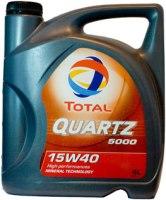 Моторное масло Total Quartz 5000 15W-40 4L