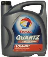 Моторное масло Total Quartz 7000 Energy 10W-40 5L