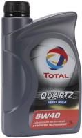 Моторное масло Total Quartz INEO MC3 5W-40 1L