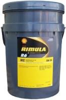 Моторное масло Shell Rimula R6 ME 5W-30 20L
