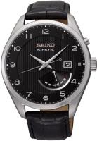Наручные часы Seiko SRN051P1