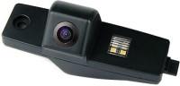 Камера заднего вида Globex CM1033 CCD