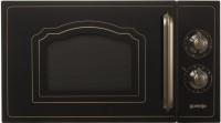 Микроволновая печь Gorenje MO-4250 CLB