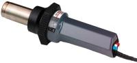 Строительный фен STEINEL HG 5000 E 350116