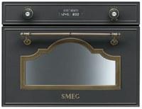 Встраиваемая микроволновая печь Smeg SC 745MAO